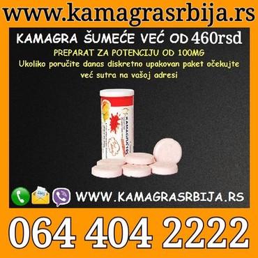 Kamagra Šumeće Tablete - Belgrade