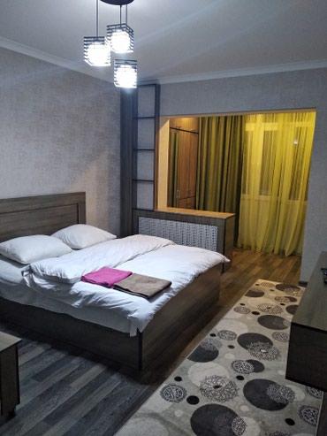 Гостиница 1 комнатная квартира в Бишкек