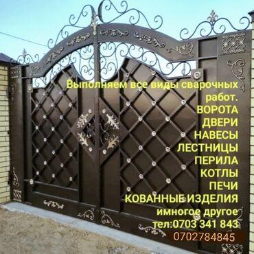 индюки биг 6 купить яйцо в Кыргызстан: Все виды сварочных работ г. Каракол