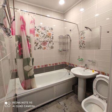 Продается квартира: Элитка, Магистраль, 1 комната, 45 кв. м