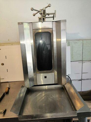 оборудование для шаурмы в Кыргызстан: Гриль для шаурмы, месяц пользовался, срочно