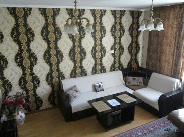Элитные квартиры. Центр. Посуточно в Бишкек