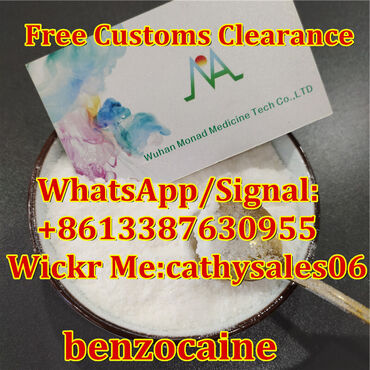 Sell Benzocaine,Benzocaine HCL cas 94-09-7 from China