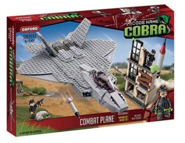 """detskie igrushki lego в Кыргызстан: Lego""""oxford"""" из Кореи,оригинал. Лучший подарок для мальчиков и"""