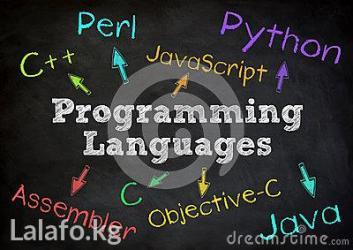 Услуги репетитора по программированию:-обучение-решение в Бишкек