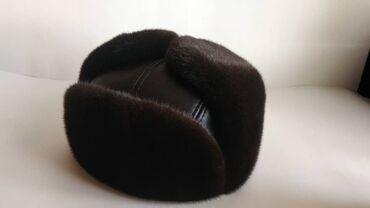 продажа номеров in Кыргызстан | ПРОДАВЦЫ-КОНСУЛЬТАНТЫ: Продаю норковые фабричные шапки звонить на этот номер!!!