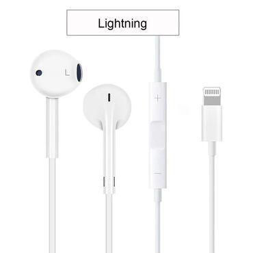 2694 объявлений: Наушники Apple - Lightning Новые! Запечатанные!Отличного