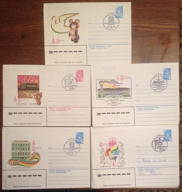 Продаю конверты Олимпиада 80, цена 200 сом/шт в Бишкек