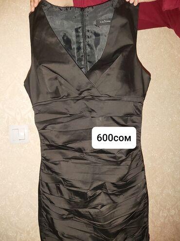 летнее платье 50 размера в Кыргызстан: Атласное . очень красивое платье
