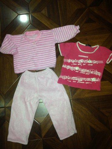 Тепленькие штаны и кофточка+футболка на девочку 1,5-2 года,за все 250  в Бишкек
