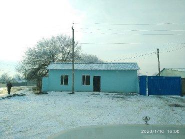 сдаю офис в аренду в Кыргызстан: Сдаю в аренду помещения в конце маевки от трассы 150-200м под офис или