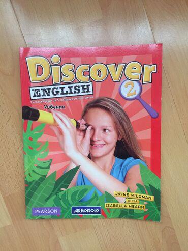 Engleski jezik za 5.razred.Udzbenik. NEKORIŠĆENOOpciju za slanje