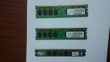 Оперативная память DDR2 8400 2GB   в Кара-Балта