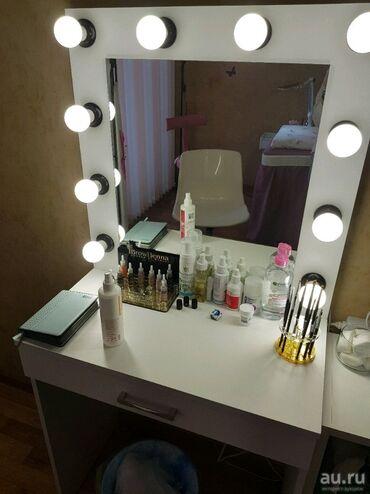 Зеркала - Кыргызстан: Гримерные зеркала. В НАЛИЧИИ И НА ЗАКАЗ!!! Чем же гримерное зеркало от