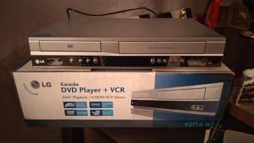 lg g2 qiymeti в Азербайджан: Lg Hem dvd hemde video kasetle ikisi birinde qiymeti 95 manata tezedi