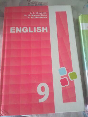 ENGLISH 9 классАДЕП 4класс Жаңы китептер 200 сомдон