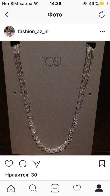 Bakı şəhərində Tosh firmasi yenidir istifade olunmayib