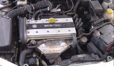 Куплю двигатель на опель вектра в Бишкек