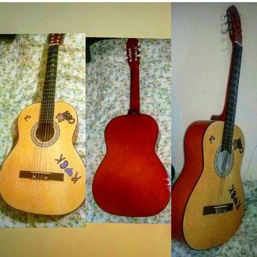 Bakı şəhərində silverio klassik gitara