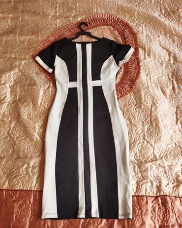 Турецкая платья почти новая только вотсап