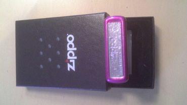 Zippo αχρησιμοποιητος σε Athens