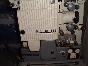 ΑΝΤΙΚΑ προβολέας 16 mm, κινηματογραφική μηχανή προβολής σινεμά του