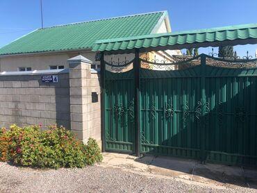 дом продам в Кыргызстан: Продам Дом 140 кв. м, 5 комнат
