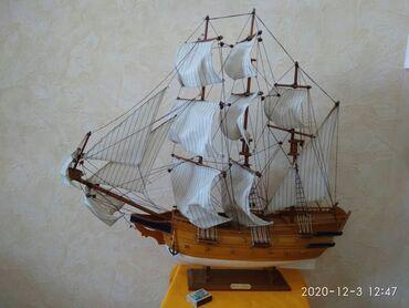 Корабль-парусник Цена 3500