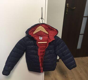 Детский мир - Кыргызстан: Продаю демисезонную курточку, на 8 лет, рост 128 см. Фирма Chicco