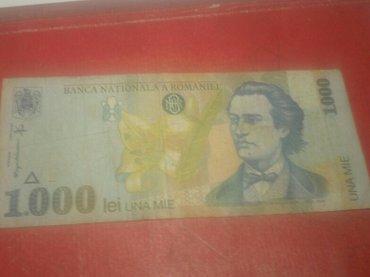 1000 леи Румунија 1998год 30дин - Kragujevac