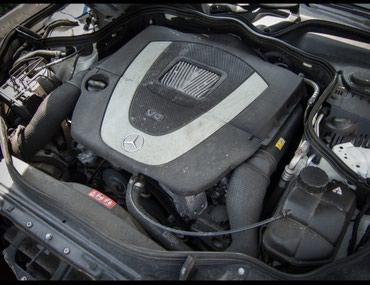 Продаю бу запчасти на двигатель 272 в Кара-Балта