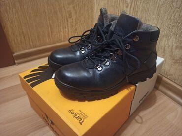 Ботинки кожаные с натуральным мехом производство Турция в идеальном