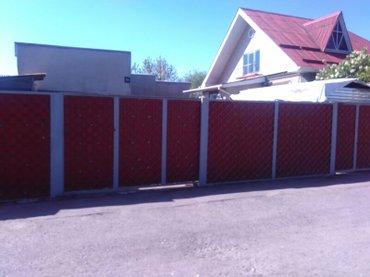 Продаю дом Кара-Балта ул.Тельмана,45 в Бишкек