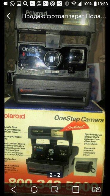 штатив для видеосъемки фотоаппаратом в Кыргызстан: Продаю фотоаппарат Полароид