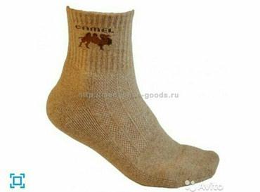 Носки из верблюжьей шерсти ЕСТЬ В НАЛИЧИИ Шлагбаум Январская 13 в Бишкек