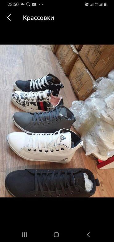спортивная обувь кроссовки в Ак-Джол: Крассовки