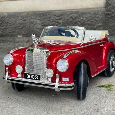 10314 elan: Retro avtomobillər hər zaman həm böyüklərin həm də balacarın marağına
