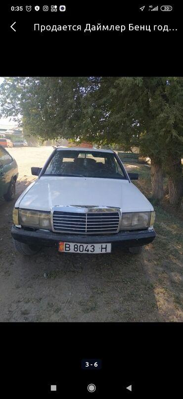Транспорт - Чат Кёль: ВАЗ (ЛАДА) 2107 2 л. 1984