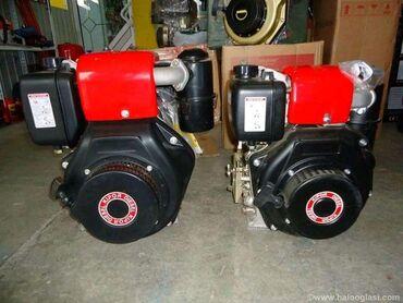 Kipor dizel motori . U ponudi od 6.5 ks 8 ks10 ks14 ks . Mali