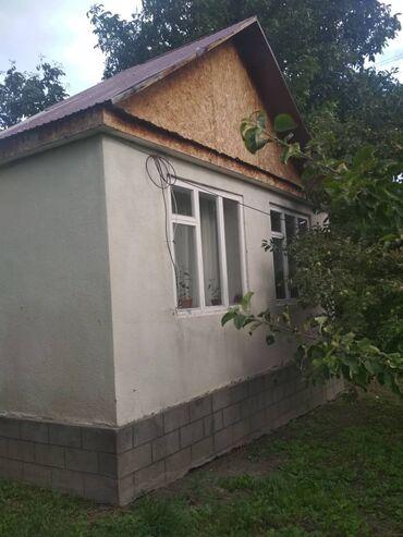 Недвижимость - Кыргызстан: Продам Дом 65 кв. м, 4 комнаты