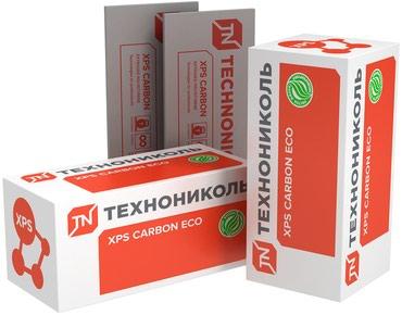 Пеноплекс Экструдированный в Бишкек