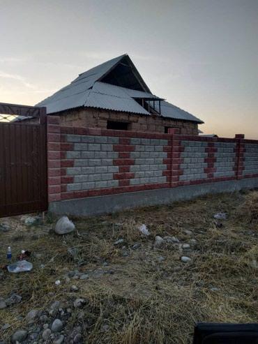 Продам участок с домом в районе ак ордо Имеется красная книга. в Бишкек
