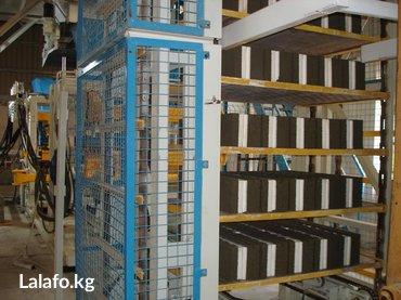 Вибропрессы для производства блоков, в Бишкек
