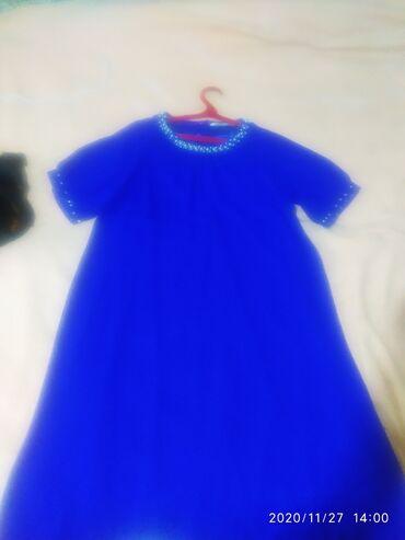 Платье 50-52р
