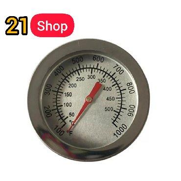 elektron termometr - Azərbaycan: Termometr