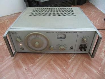 Другое - Кыргызстан: Срочно куплю ссср генератры гз-109. или можно гз-102