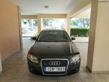 Audi A4 2 l. 2005 | 200000 km
