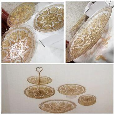 184 elan   İDMAN VƏ HOBBI: Karacanin qızılı işleme qabları.teze karopkada 180 manat