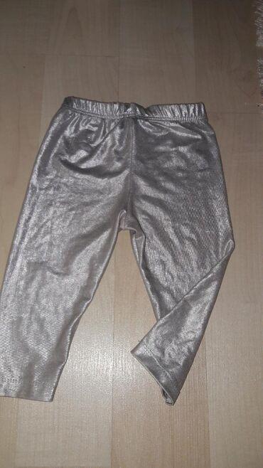 Детские джинсы и брюки