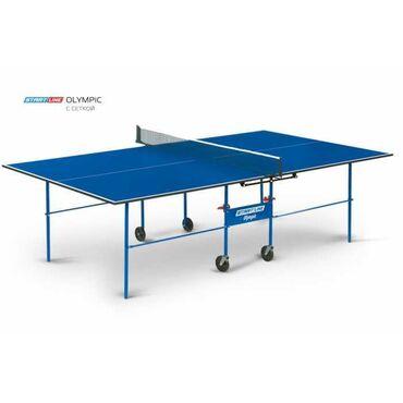 купить теннисный стол в Кыргызстан: Теннисный стол START LINE OLYMPIC с сеткой Blue 6021Размер теннисного